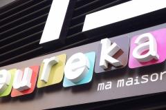 lettrerelief-eureka-bricolage